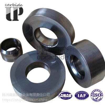OD260*ID255*L33硬质合金YG8精磨轧辊 钨钢圈 钨钢密封环