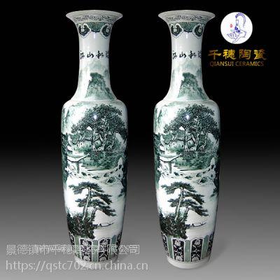 选择陶瓷礼品瓷板画大花瓶作为乔迁礼品好吗_怎么挑选乔迁新居礼品