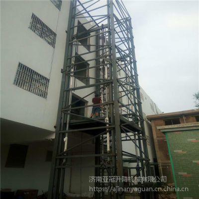 导轨式升降货梯 厂房固定式升降平台 液压升降机 轨道式货梯