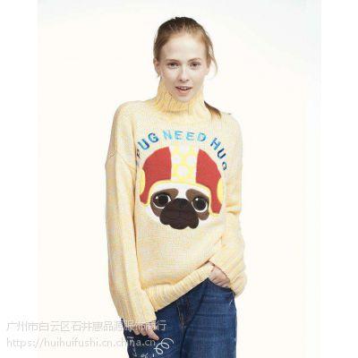 上海知名品牌艾格18冬款品牌折扣女装尾货分份专柜正品一手货源