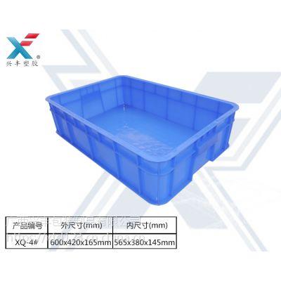广西兴丰大量供应仓储周转箱 防静电周转箱 养殖箱货架物料箱
