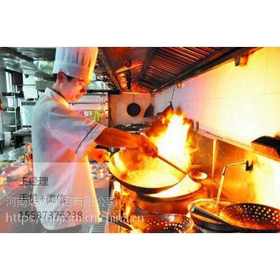 生物醇油批发|驻马店醇油|河南炬燃