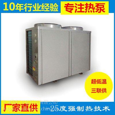 固科GUKER超低温商用空气源热泵三联供机组10匹免费热水机