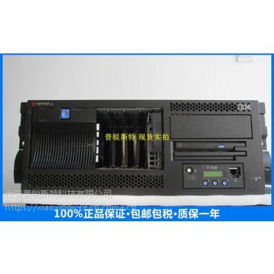 供应 IBM System p5 52A 小型机