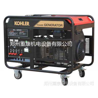 发电机有哪些品牌