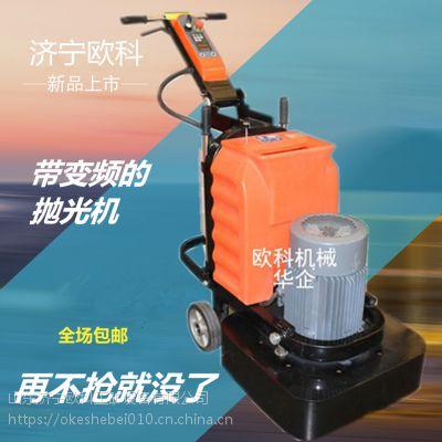 欧科晶面抛光清洗多功能一体机 变频密封固化剂地坪打磨机