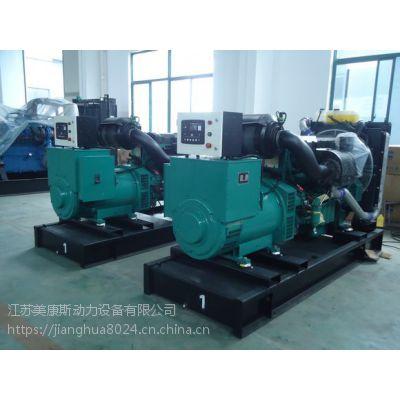 玉柴机器600KW柴油发电机组