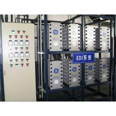生化制剂纯水除盐水设备 纯净水 EDI超纯水反渗透系统 杭州洁康