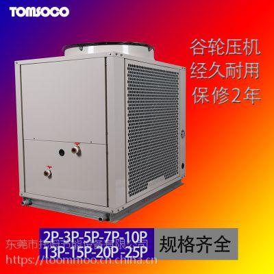供应循环式东莞空气源热水器 空气能热泵热水机高效节能 托姆制造