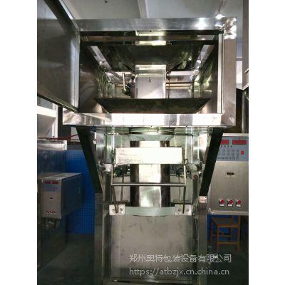 直销供应 AT-DGS-50K大米定量包装秤谷物包装秤稻谷定量包装秤