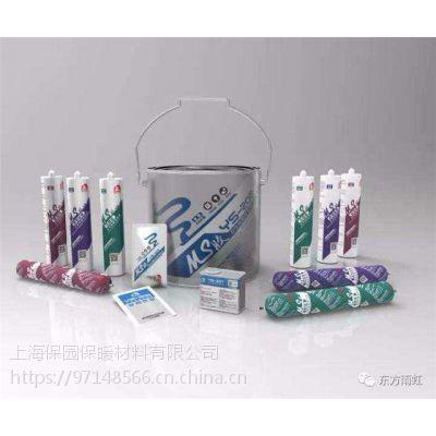 MS密封胶,改性硅烷胶,石材用胶,防霉胶
