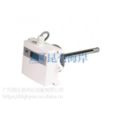 JWSL-6ATW防护型温湿度变送器(温湿度传感器)昆仑厂家特价批发