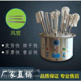 厂家直销 玻璃仪器气流烘干器 型号HG1/KQ-B30,KQ-B20