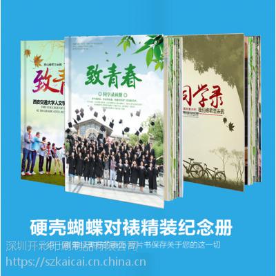 供应广告画册,手册,彩页,广告宣传册,形象册