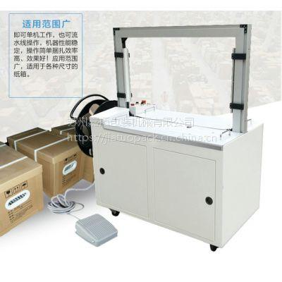 无锡/南京/【镇江打包机JDB-6080】,嘉拓包装现货供应!