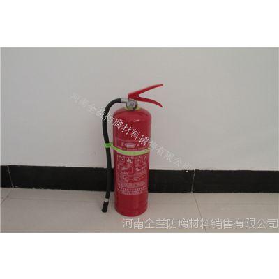 淮海牌 手提式 干粉灭火器 4kg 消防器材 轻便高效 ABC干粉灭火剂 灭火器厂家