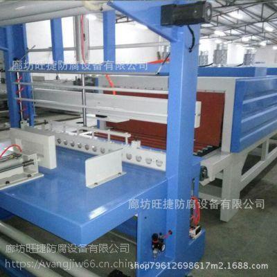 旺捷袖口式封切机热收缩包装机热收缩包装机厂家