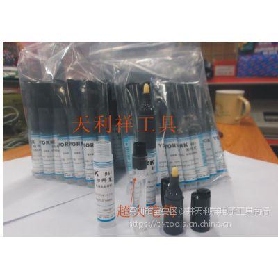 热销 951助焊笔、YORK951助焊笔、无铅免洗助焊笔