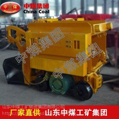 Z-20W型装岩机,Z-20W型装岩机工作原理,ZHONGMEI