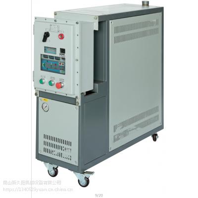 医药冷水机、防爆模温机、油温机、水温机