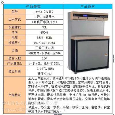 校园饮水机、校园饮水机、校园饮水机温热型节能饮水机制热式开水器、立式开水器