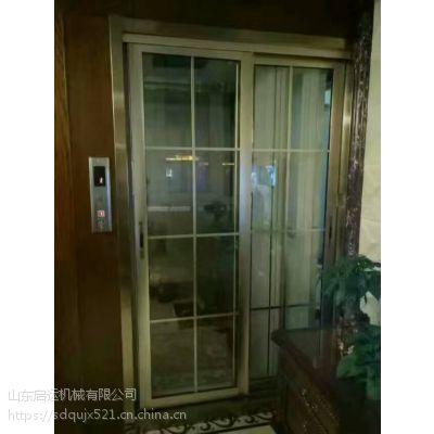 电动液压升降平台 小区别墅电梯 无障碍升降机 信阳市 安徽启运智能斜挂平台