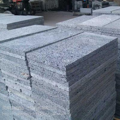 诚鑫厂家供应不规则板 规则板 火山石板 别墅墙用火山石板青石板材