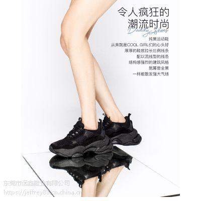 Jeffrey Campbell2018新品黑色厚底系带休闲鞋ins潮流风老爹鞋女