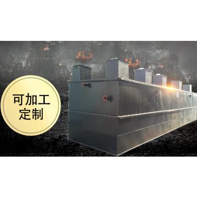 红薯粉条加工污水处理设备哪家好?生产厂家找泽瑞环保
