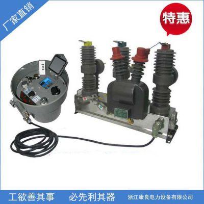 高压真空断路器常用型号