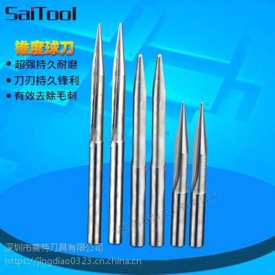 赛特Saitool钨钢锥度球刀,木工深度浮雕刀具,木工3D雕刻刀具,曲面雕刻刀