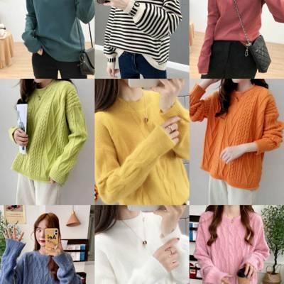 哪里批发毛衣韩版时尚女装毛衣针织衫外套批发女式羊毛衫清货
