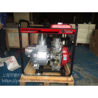 工业抽水6寸柴油水泵大流量