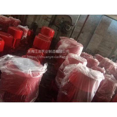 消防喷淋泵XBD100/350L生产厂家(带3CF认证)。