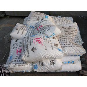 专业供应山东宏信牌苯酐-邻法邻苯二甲酸酐厂家报价