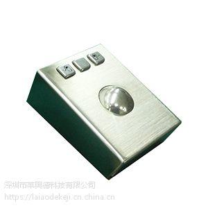 OEM厂家直销小键盘轨迹球尺寸36mm