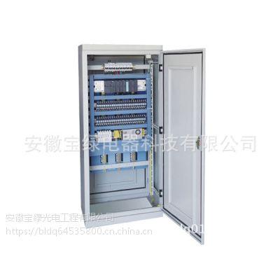 宝绿XL-21动力柜配电柜 控制柜 动力柜开关柜变频柜1200*600*370