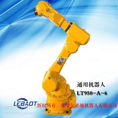 尔必地LT950-A-6