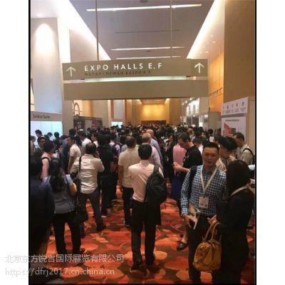 2018年10月亚洲新加坡国际大数据中心设备、云设备及智能物联网贸易展览会