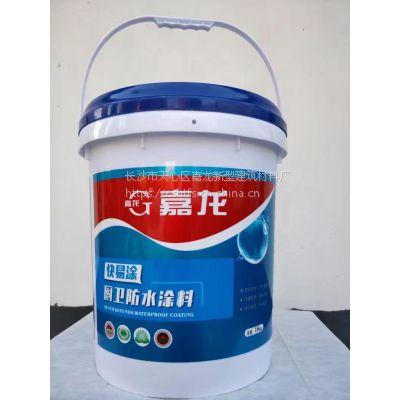 厨卫防水涂料哪种好_防水涂料哪个品牌好_嘉龙牌厨卫防水材料品牌排行榜