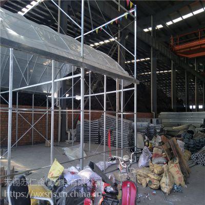 定制简易连体温室大棚钢架钢管 蔬菜大棚骨架 大棚养殖温室大棚