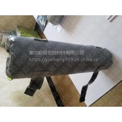 电加热保温套 蒸汽阀门 设备保温套 反应釜保温套 韵恒 专业设计生产