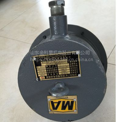 厂家直销金科机电DFB20/7矿用隔爆电动球阀 矿用不锈钢电动阀门