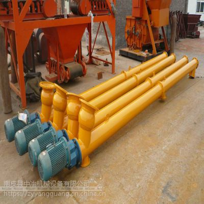 管式螺旋输送机 倾斜螺旋输送机中冶品牌