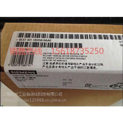西门子6ES7321-1BH50-0AA0模块