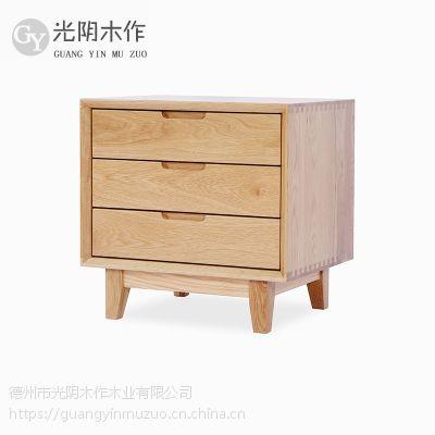 纯全实木日式床头柜原木色收纳柜斗柜床边柜白橡木简约储物柜定制