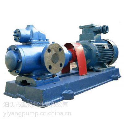 好产品NYP内啮合高粘度泵哪家有泊头翼扬齿轮泵