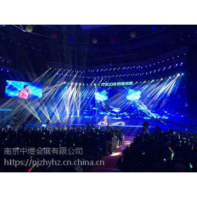 南京铝合金舞台,活动会议公司,展览公司