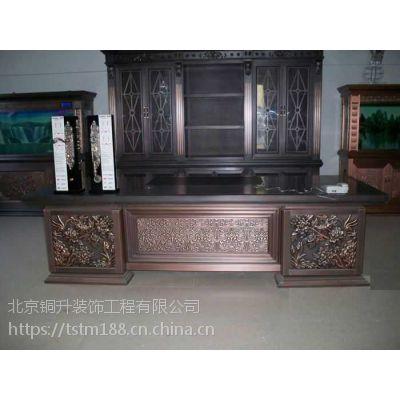 北京铜升铜家具厂家批发 价格