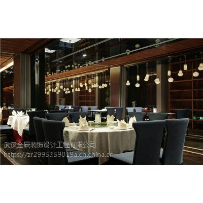 武汉工装设计 餐厅装修材料选择